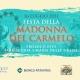 Este, Madonna del Carmelo – interventi musicali alla Chiesa del Carmine, 16 luglio 2021