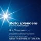 Stella Splendens, il suono della bellezza – Oratorio della Misericordia, P.zza Duomo Firenze 17 dicembre 2016