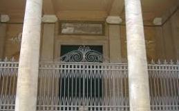 Armonie D~istanti – Senigallia, 7 agosto 2020